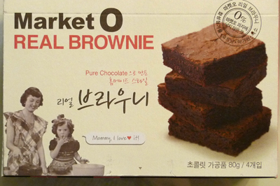 Packaged Natural Market O Brownies Cookies Korea