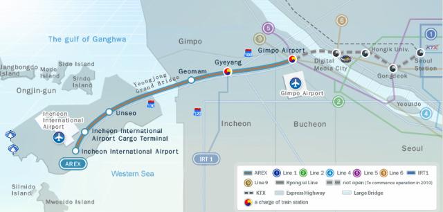 Студопедии можете как добраться из аэропорта инчхон до аэропорта кимпхо макияже