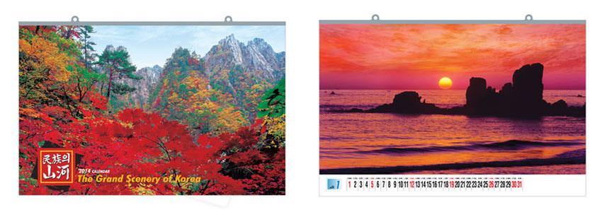 calendar7 2013090416550011a