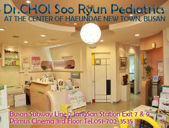Dr.CHOI Soo Ryun Pediatrics