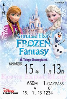 150113 Tokyo Disneyland Frozen Fantasy One Day Pass im02ColMT
