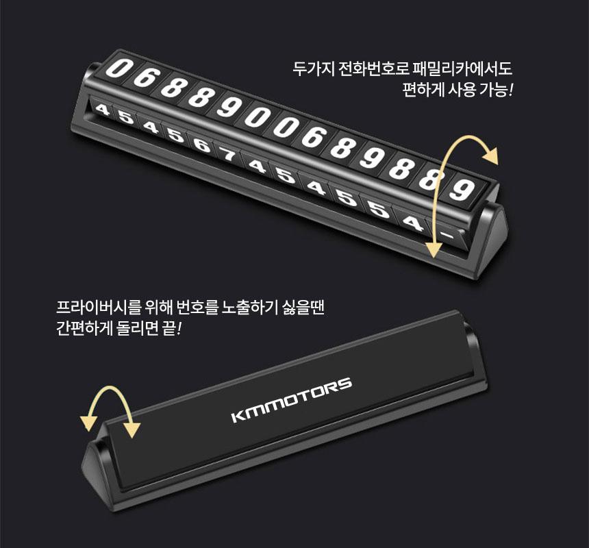 dualparkingplates_04b860x800